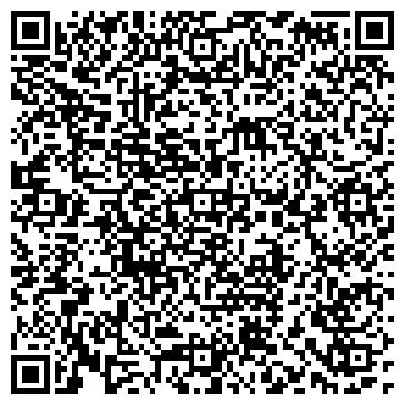 QR-код с контактной информацией организации Colourprint (Колорпринт), ТОО
