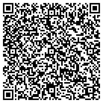 QR-код с контактной информацией организации Рекордсмен, ТОО