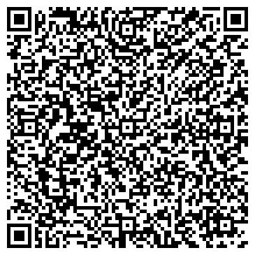 QR-код с контактной информацией организации Arcor Color (Аркор Колор), ТОО