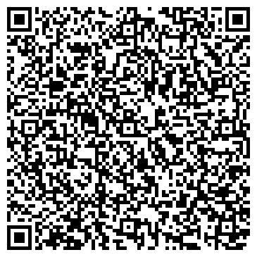 QR-код с контактной информацией организации KazMelt TRADE (КазМэлт ТРЭЙД), ТОО