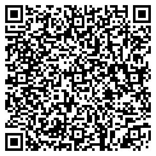 QR-код с контактной информацией организации Принт Ресурс, ТОО