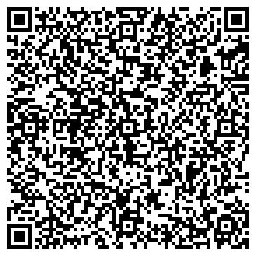 QR-код с контактной информацией организации Baspa Chemical (Баспа Кемикал), TOO