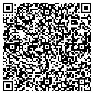 QR-код с контактной информацией организации КИИК, ТОО