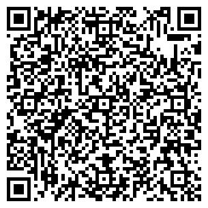 QR-код с контактной информацией организации Гелика, ТОО