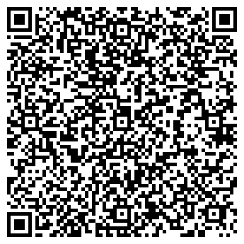 QR-код с контактной информацией организации Киилто Клей, ТОО
