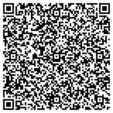 QR-код с контактной информацией организации Германн (Hermann), ТОО