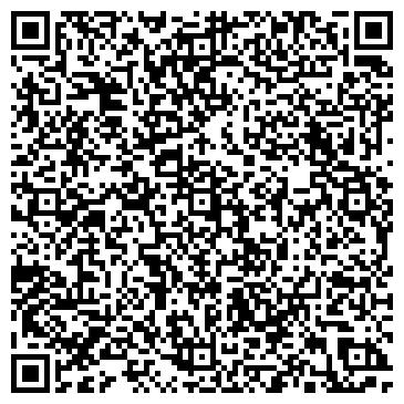 QR-код с контактной информацией организации А-Трейд (A-Trade), ТОО