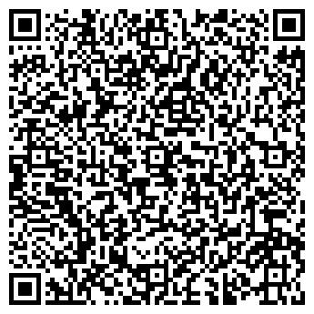 QR-код с контактной информацией организации Свидло, ЧП