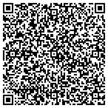 QR-код с контактной информацией организации EurAsia Tanzor (ЕврАзия Танзор), ТОО