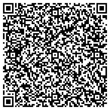 QR-код с контактной информацией организации ДЕМИД Сервис, ООО