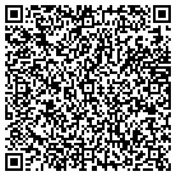 QR-код с контактной информацией организации Мон литера, ООО