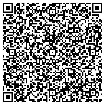 QR-код с контактной информацией организации Служба спасения 01, компания