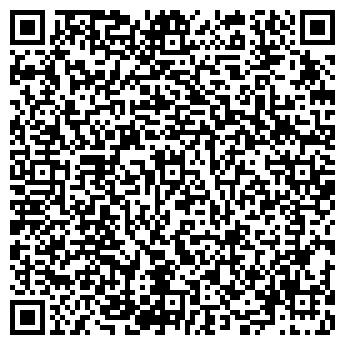 QR-код с контактной информацией организации Траско, ЧП