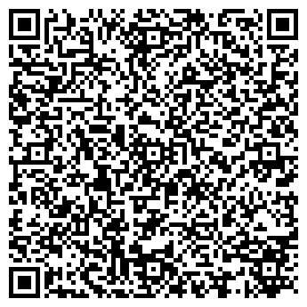 QR-код с контактной информацией организации Профигруп