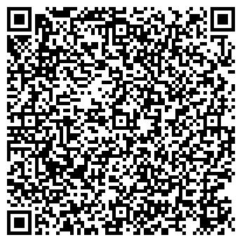 QR-код с контактной информацией организации Флагранд, ООО