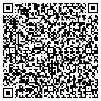 QR-код с контактной информацией организации Росчерк, ООО