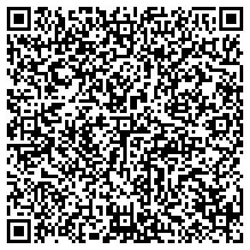 QR-код с контактной информацией организации Интер М, ООО