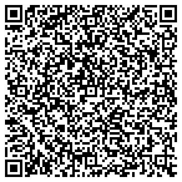 QR-код с контактной информацией организации Стар ЛТД, ООО ПКФ