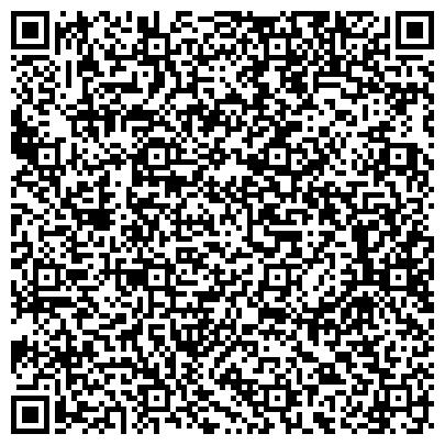 QR-код с контактной информацией организации Бриск, ООО Рекламно-полиграфическое агентство