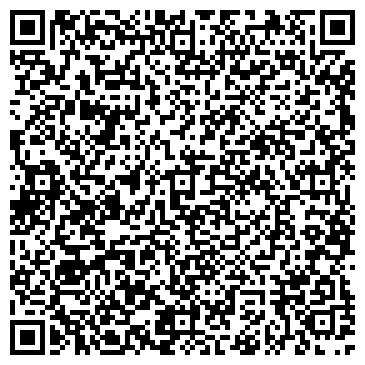 QR-код с контактной информацией организации Мистраль, ООО