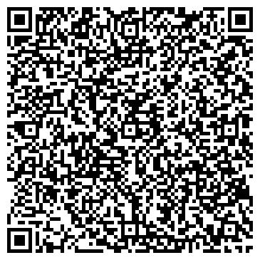 QR-код с контактной информацией организации Интерактивная бухгалтерия, ООО