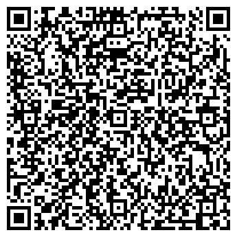 QR-код с контактной информацией организации Ортен, ООО