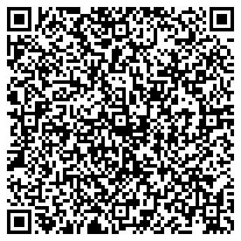 QR-код с контактной информацией организации Руденко Е.В., СПД