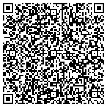 QR-код с контактной информацией организации Браво Плюс, МК