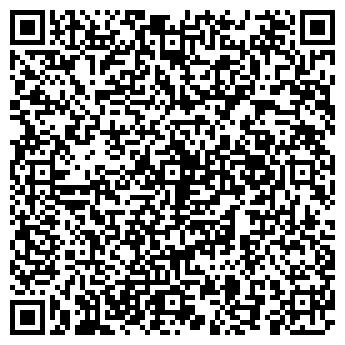 QR-код с контактной информацией организации Натали, Журнал