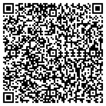 QR-код с контактной информацией организации Конус-Ю, ООО