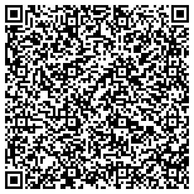 QR-код с контактной информацией организации Delta Press (Дельта пресс), ТОО