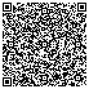 QR-код с контактной информацией организации Мегаполис, ТОО