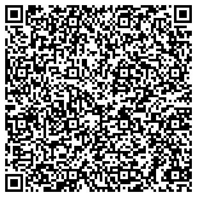 QR-код с контактной информацией организации Эверест рекламное бюро, ООО