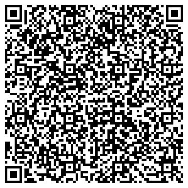 QR-код с контактной информацией организации Издательство Золотой теленок.kz, ТОО