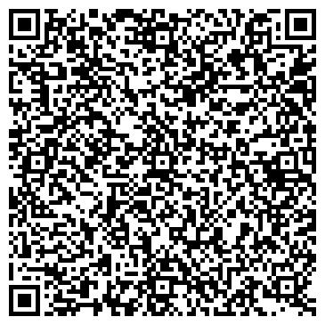 QR-код с контактной информацией организации Веди, ТОО редакция газеты