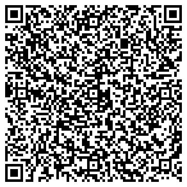 QR-код с контактной информацией организации Айкын, ТОО редакция газеты