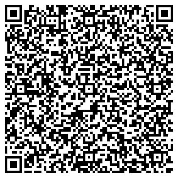 QR-код с контактной информацией организации Фри Медиа Украина ГмбХ, ООО (Газета Блик)