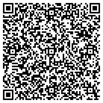 QR-код с контактной информацией организации Авизо Киев, Газета