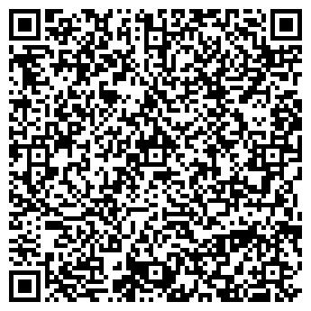 QR-код с контактной информацией организации Инфодрук, ООО