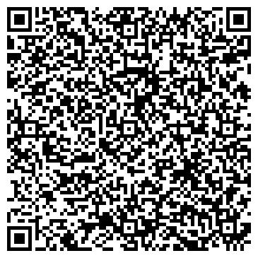 QR-код с контактной информацией организации Весь Мир, ТОО редакция газеты