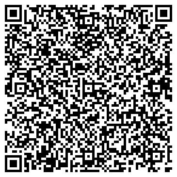 QR-код с контактной информацией организации Дала мен Кала, ТОО редакция газеты
