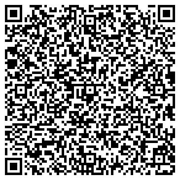 QR-код с контактной информацией организации Деловая неделя, ТОО редакция газеты