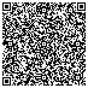 QR-код с контактной информацией организации Ана Тiлi, ТОО редакция газеты