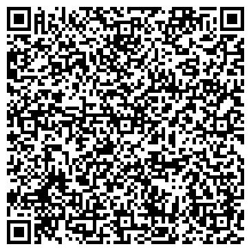 QR-код с контактной информацией организации САДУ Издательский дом, ТОО