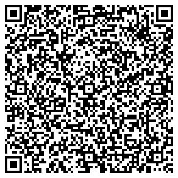 QR-код с контактной информацией организации Экспресс К, ТОО редакция газеты