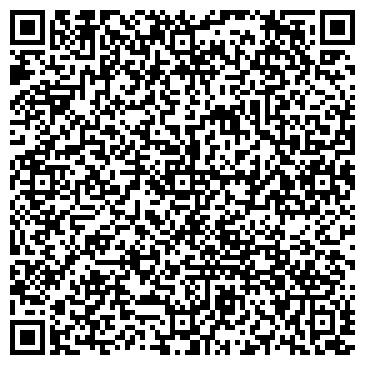 QR-код с контактной информацией организации Свадебный журнал Жар-Жар, ТОО