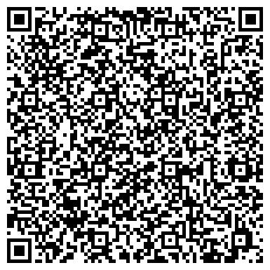 QR-код с контактной информацией организации Новое поколение, ТОО редакция газеты