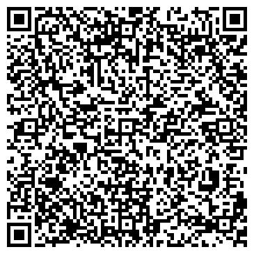 QR-код с контактной информацией организации Kazfox (Казфокс), TOO
