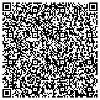 QR-код с контактной информацией организации Deutsche All Gemeine Zeitung (Деутш Ол Гемейн Зейтан), ТОО редакция газеты