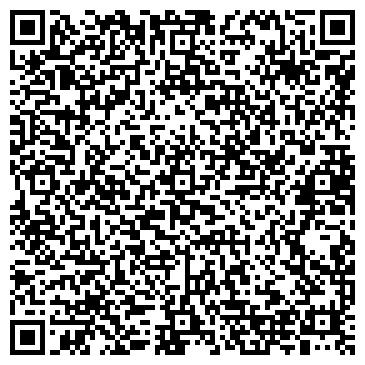 QR-код с контактной информацией организации Автосервис, ТОО редакция газеты